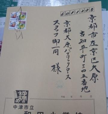 DSC_0962.JPG