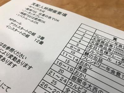 IMG_5452.JPG