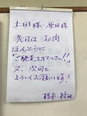 IMG_8372.JPG