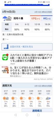Screenshot_20200215_085203_com.android.chrome.jpg